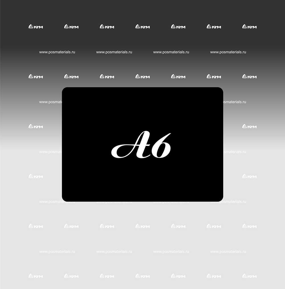 Меловой ценник А6, арт. 16