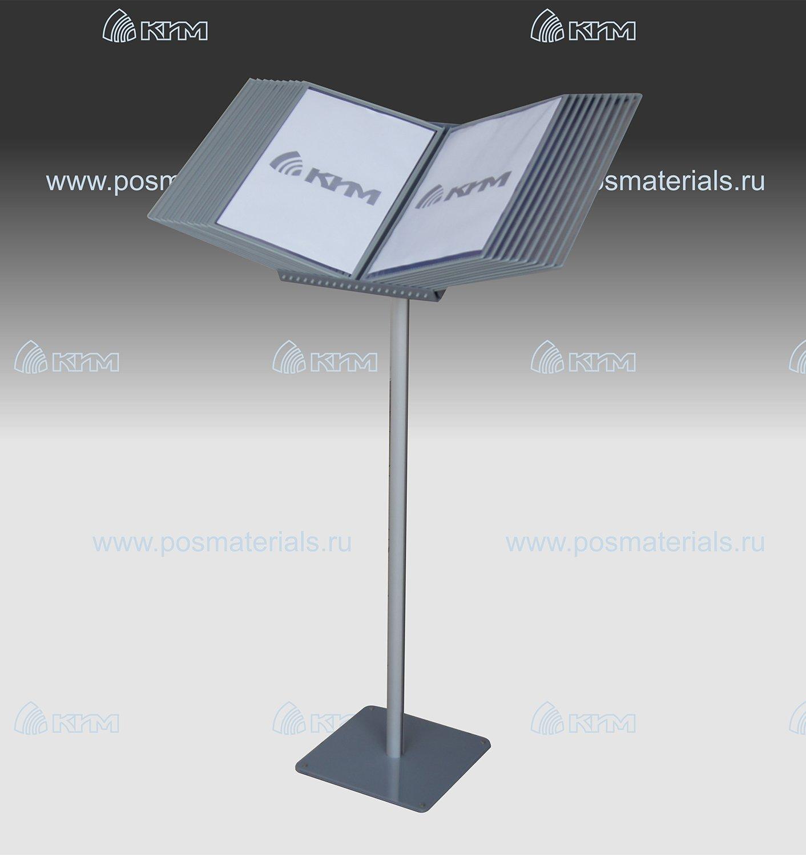 Напольная перекидная система «Ода» на 20 рамок, арт. 15402